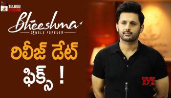 Bheeshma Movie Is Now Streaming On Netflix And Sun Nxt Social News Xyz
