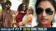 Ra Ra (Roar of the Revengers) Song Trailer | Nani's Gang Leader Movie Songs | Nani | Anirudh (Video)