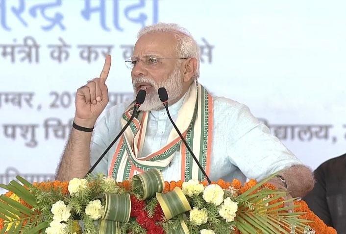 Mathura: PM Modi addressing in Mathura #Gallery