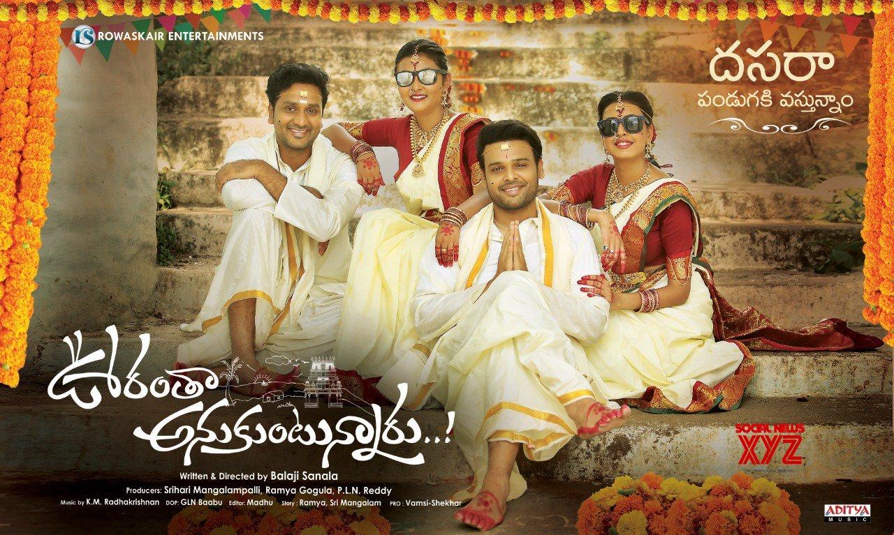 Oorantha Anukuntunnaru Review: Twisted Love Story (Rating ***)