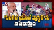 PM Modi hits out at critics, says protecting cows not regressive - TV9 [HD] (Video)
