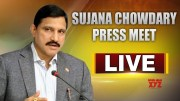Sujana Chowdary LIVE  [HD] (Video)