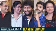 Nani's Gang Leader Team Interview With Suma  [HD] (Video)