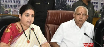 Bengaluru: Union Women and Child Development and Textiles Minister Smriti Irani accompanied by Karnataka Chief Minister B. S. Yediyurappa, addresses during a meeting in Bengaluru on Sep 13, 2019. (Photo: IANS)