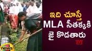MLA Seethakka Involves In Cleaning Activities At Mulugu Constituency  [HD] (Video)