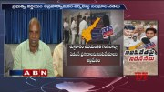 Journalist Unions angry on YS Jagan Govt over ABN and TV5 News Channels Ban  [HD] (Video)