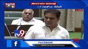 IT Towers in Karimnagar and Khammam by this year end - KTR - TV9 [HD] (Video)