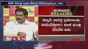 TDP Devineni Uma Maheswara Challenges AP Minsters Over Media Channels Ban In AP  [HD] (Video)