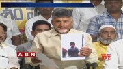 Chandrababu Naidu Writes Letter To DGP Gowtam Sawang Over YCP Charges On TDP Leaders  [HD] (Video)