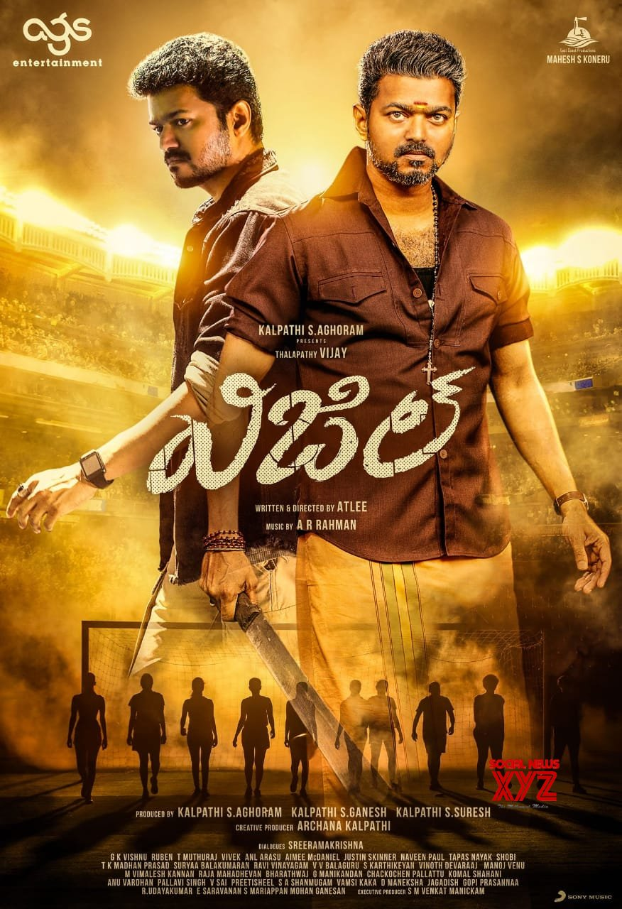 Whistle (2019) Telugu Movie 480p DVDScr x264 400MB