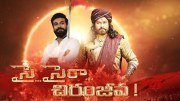 Sye Sye Raa Chiranjeevi - Dussehra Special Interview With Ram Charan And Trivikram