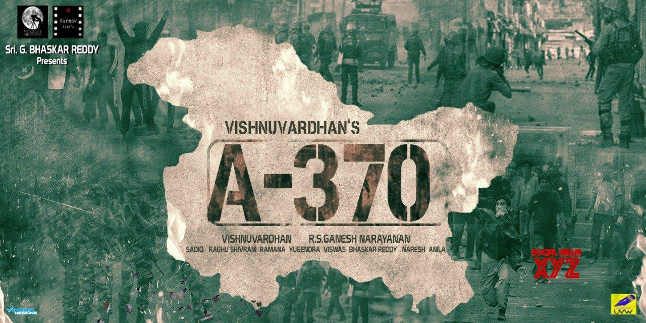 Vishnu Vardhan's A-370 Movie Logo Launched