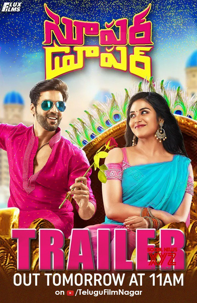 Dhruva And Indhuja Starrer Super Duper Trailer Out Tomorrow At 11 AM