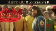 Sye Raa Narasimha Reddy - Historical Blockbuster   Promo 6  Chiranjeevi, Ram Charan   Surender Reddy