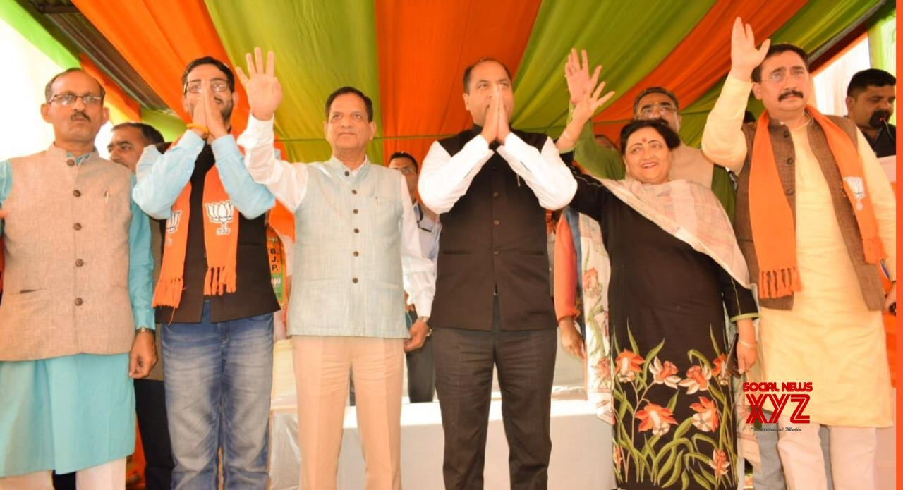 Dharamsala: Himachal CM during election rally ahead of Dharamsala by - polls #Gallery