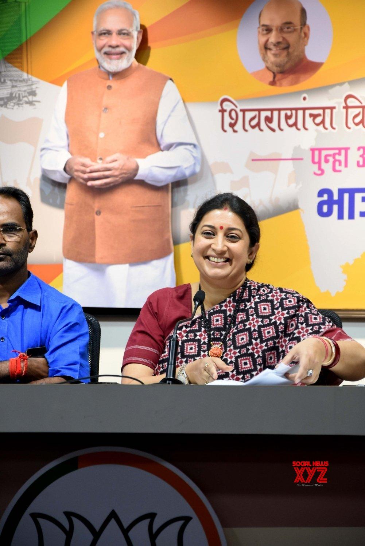 Mumbai: Smriti Irani's press conference #Gallery