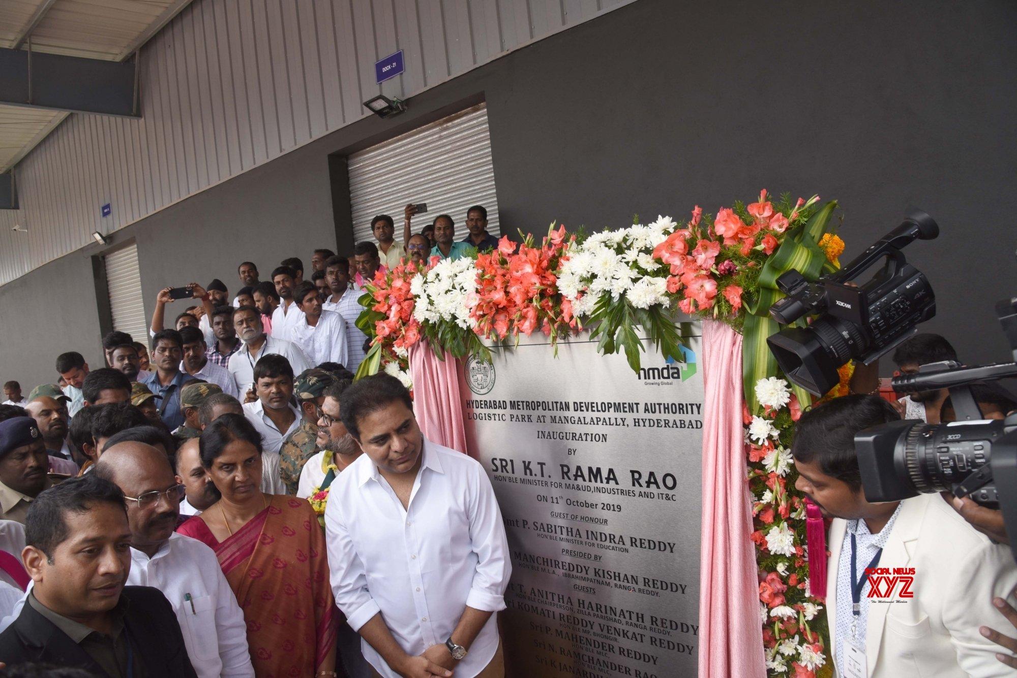 Rangareddy: K.T. Rama Rao inaugurates Tealangan's first - ever logistics park #Gallery