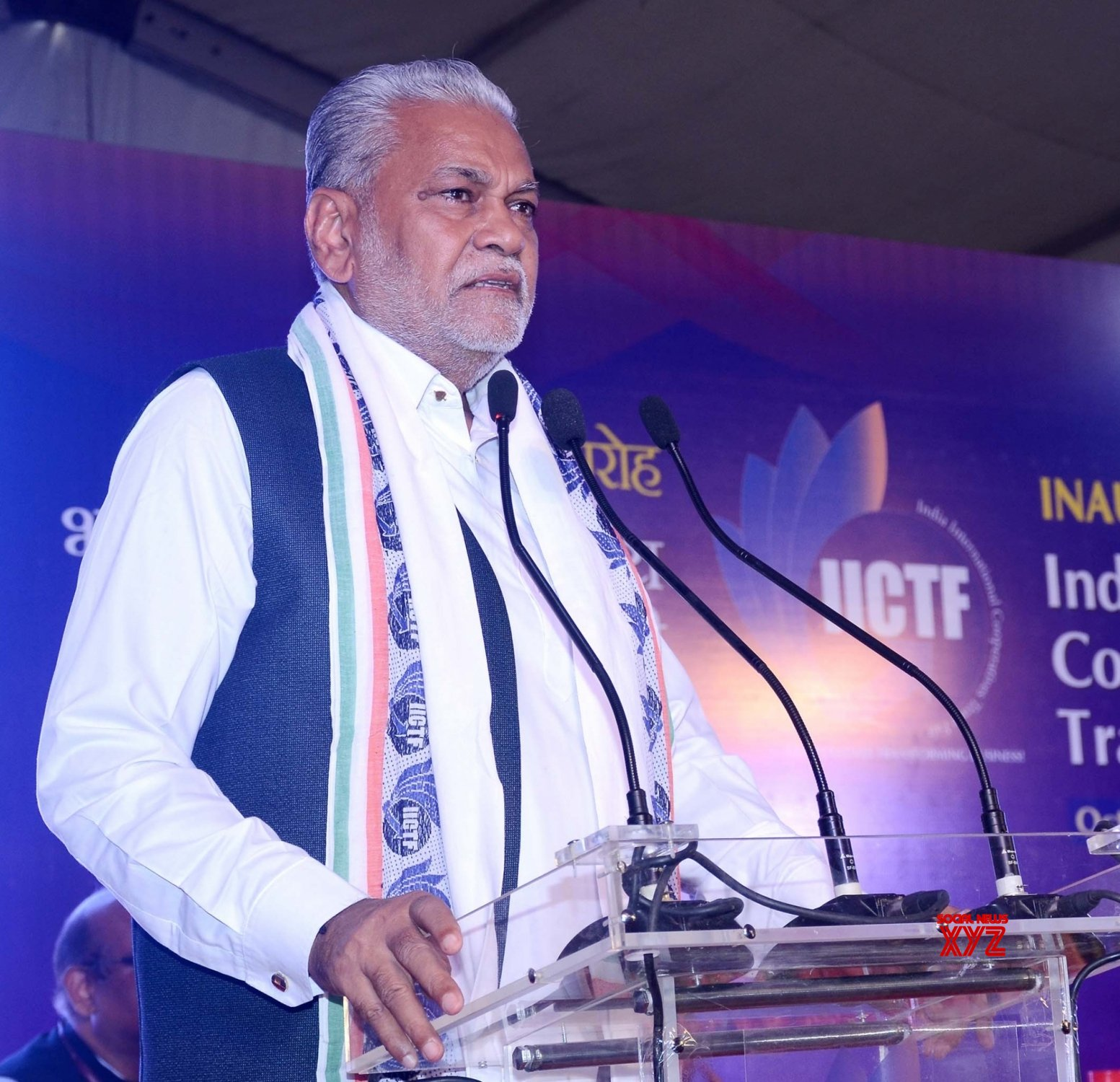 New Delhi: Inauguration of 'The First Ever India International Cooperatives Trade Fair' #Gallery