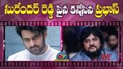 Prabhas To Work With Surender Reddy Soon?  [HD] (Video)