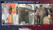 TS BJP President Laxman Speaks To Media Over TSRTC Strike Issue  [HD] (Video)