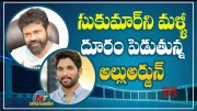 Allu Arjun Suggests Changes In The Script Of Sukumar's Yet To Be Titled Film?  [HD] (Video)
