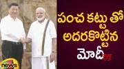 PM Modi New Look In Traditional Attire At Mahabalipuram  [HD] (Video)