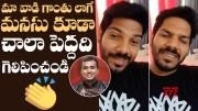 Noel Sean Request Audience To Vote For Rahul Sipligunj  [HD] (Video)