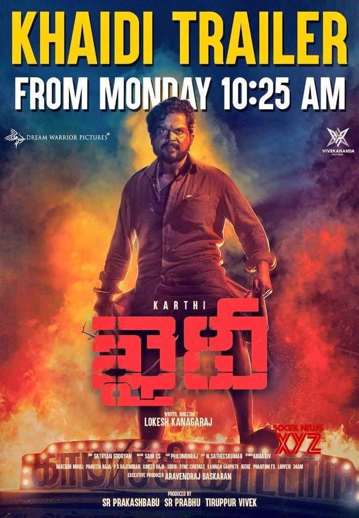 Karthi's Khaidi Movie Telugu Trailer From Monday 10:25 AM