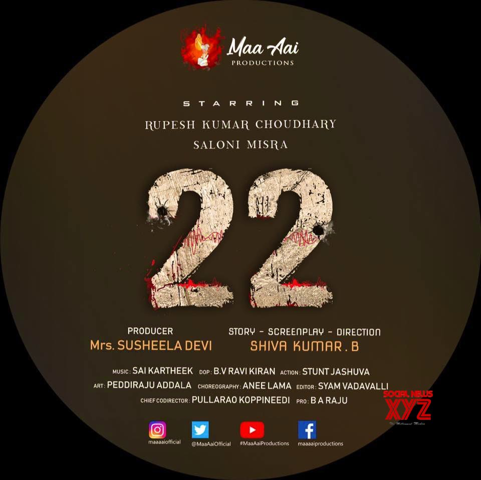 Maa Aai Productions 22 Movie Title Logo Poster