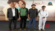 Ulala Ulala Movie First Look Launch  [HD] (Video)