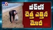 Narendra Modi cleans Mamallapuram beach ahead of talks with Xi Jinping - TV9 [HD] (Video)