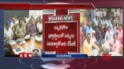 Telangana Government Decide to Extend Dasara Holidays  [HD] (Video)