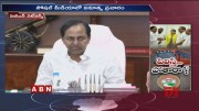 TSRTC Unions Serious On TNGO and TNGO Members Meet With KCR  [HD] (Video)