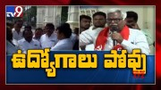 RTC JAC plans dharnas and rallies from October 13th - TV9 [HD] (Video)