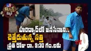 iSmart News Promo : iSmart Sathi Comedy King special @ 9:30 PM - TV9 [HD] (Video)