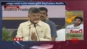 Jagan Reddy Govt Alleges Insider Trading in Amaravati By Previous Chandrababu Naidu Regime  [HD] (Video)