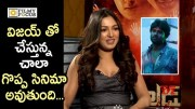 Catherine Tresa about Vijay Devarakonda and World Famous Lover Movie - Filmyfocus.com [HD] (Video)