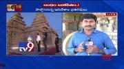 Mahabalipuram Summit: Modi, Xi to hold delegation-level talks on Day 2 - TV9 [HD] (Video)
