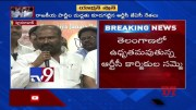 RTC JAC enlists support of political parties, employee bodies - TV9 [HD] (Video)