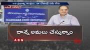 Telangana Chief Secretary SK Joshi Over Ban On ABN And TV5  [HD] (Video)