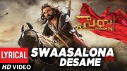 Swaasalona Desame Lyrical Video Song - Telugu | Sye Raa Narasimha Reddy | Chiranjeevi | Amit Trivedi (Video)