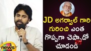 Pawan Kalyan Speech About Greatness Of JD Agarwal In At Haridwar Matrisadan Ashram  [HD] (Video)
