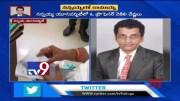 Nannaya University girl Students writes letter to CM Jagan over Prof harrasment - TV9 [HD] (Video)