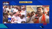 BJP supports RTC rally in MGBS bus stand  [HD] (Video)