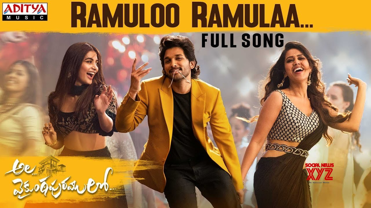 Thaman does the trick for Ala Vaikunthapurramloo