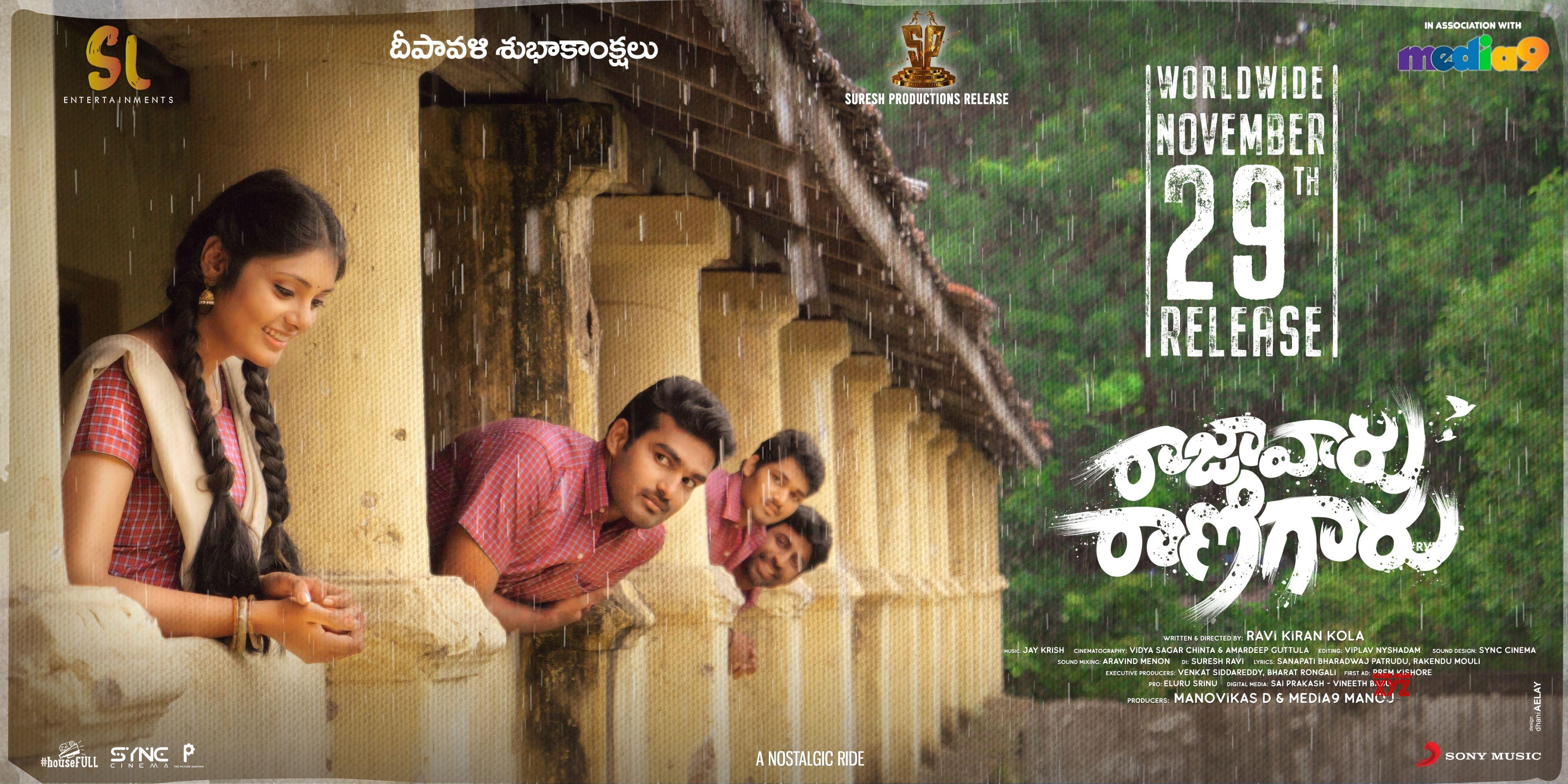Raja Vaaru Rani Gaaru Review:  A refreshing village love story (Rating: ***1/2)
