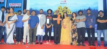 Actor Vijay Devarakonda's Meeku Maathrame Cheptha pre-release event held at JRC Convention Centre, Film Nagar in Hyderabad. (Photo: IANS)