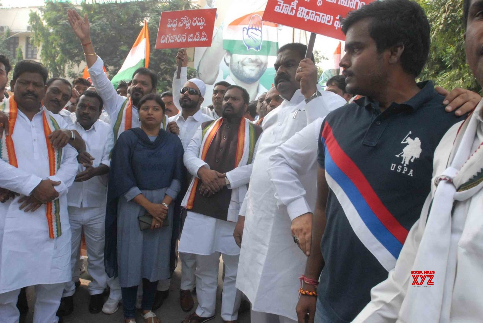 Hyderabad: Congress protests on 3rd anniversary of demonetisation #Gallery