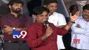 TagiteTandana Movie First look Press Meet - TV9 (Video)