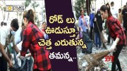 Tamanna Sweeping Road and Cleaning Garbage (Video)